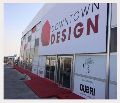 DownTown Dubai Events